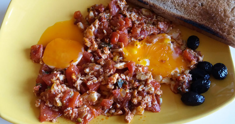 Menemen: Eggs with Tomato